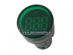 ترمومتر (دماسنج) دیجیتال سیگنالی JBH