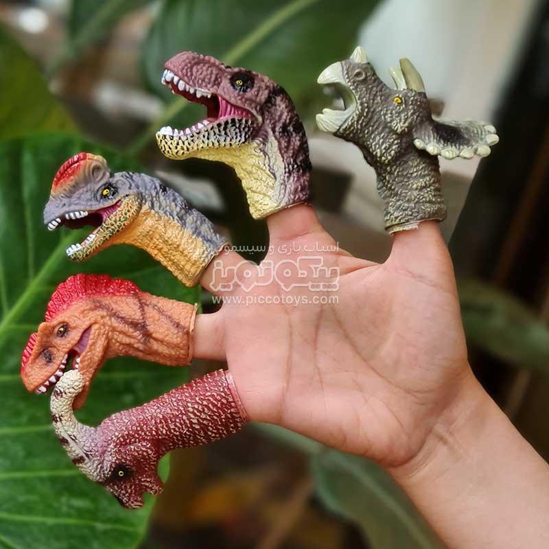 فیگور دایناسور انگشتی
