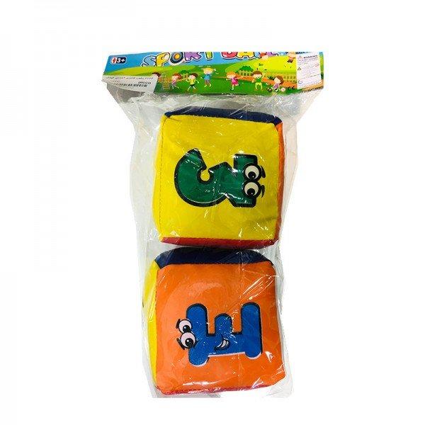 مکعب های پارچه ای  کودک 2 عددی مدل 6243