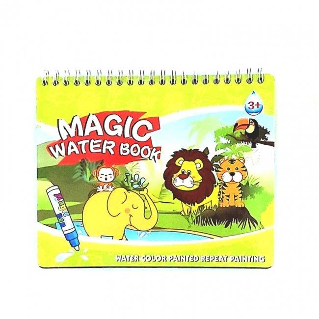 کتاب نقاشی و رنگ آمیزی با ماژیک جادویی طرح حیوانات جنگل مدل 9992