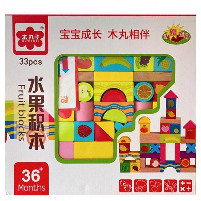 بلوک چوبی خانه سازی 33 تکه مدل میوه کد 5035