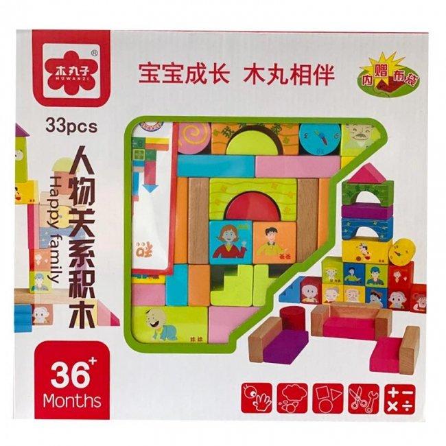 بلوک چوبی خانه سازی 33 تکه مدل خانواده شاد کد 5036