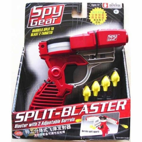 تفنگ اسباب بازی کد 70316