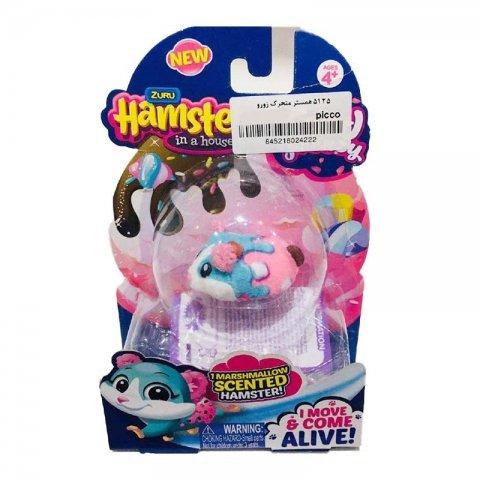 اسباب بازی همستر زورو آبی صورتی zuru hamster  کد 5125