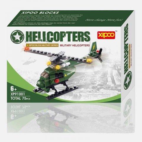 لگو هلیکوپتر جنگی 75 تکه کد 91001
