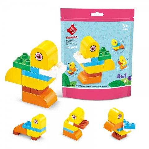 لگو دوپلو اردک smoneo کد 55016