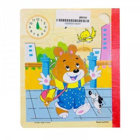 پازل کتابی چوبی مدل خرس کد PBS-005