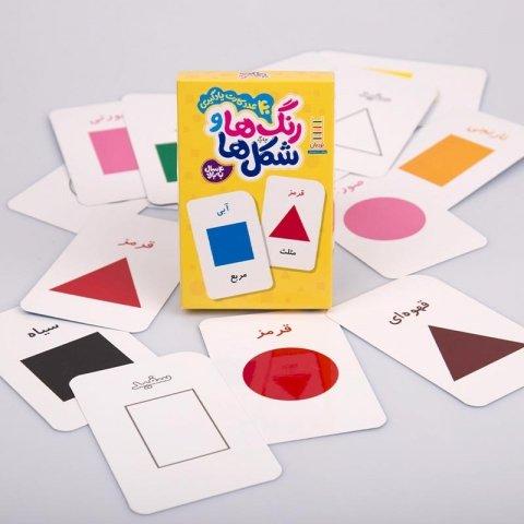 کارت آموزش رنگ ها و شکل ها 40 عددی کد 782