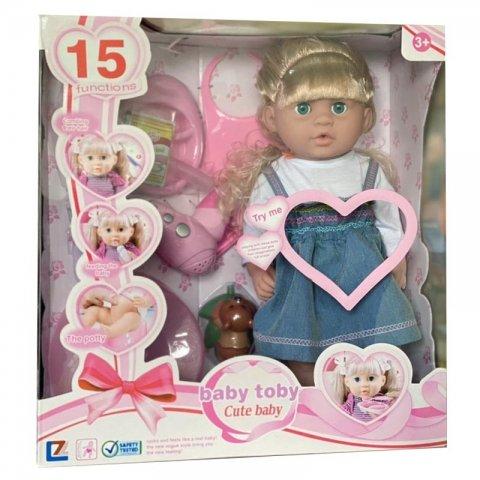 عروسک جیشی دخترانه کد 6600533C