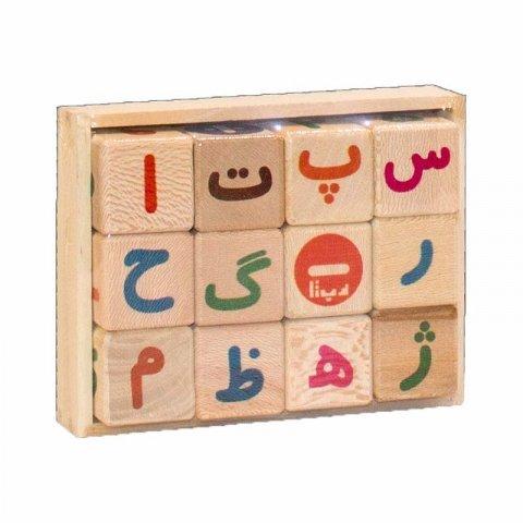 بازی آموزشی مکعب حروف و اعداد فارسی کد 90012
