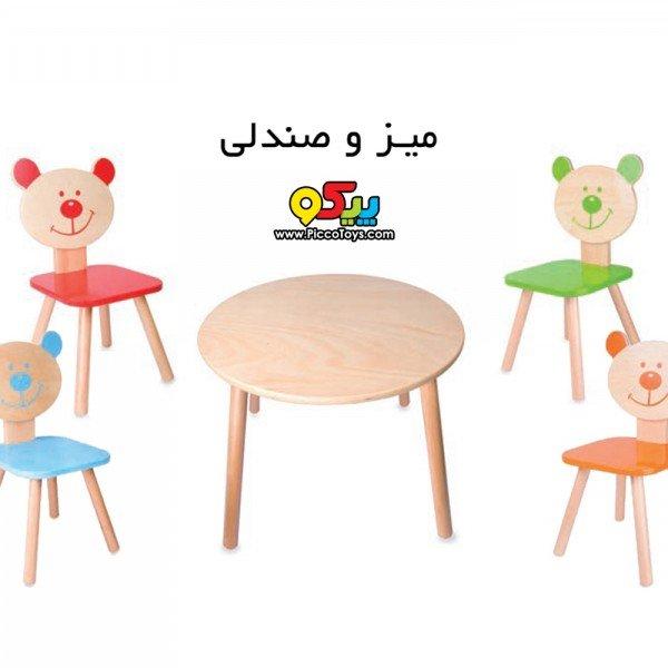 صندلی چوبی Classic World رنگ سبز مدل 4803