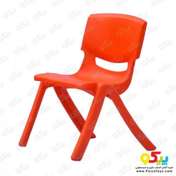 صندلی کودک لبخند نارنجی کد 5029