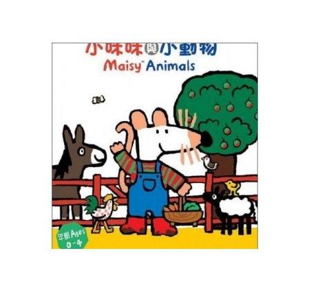 دی وی دی کودک maisy شیمو شیمو