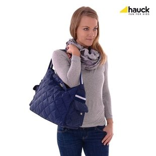 کیف 4تکه لوازم نوزاد hauck كد522523