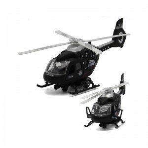 اسباب بازی هلیکوپتر نظامی سیاه مدل MHD836