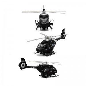 هلیکوپتر نظامی  کودک