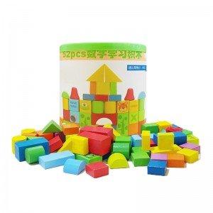 بلوک چوبی خانه سازی کودک 52 تکه  مدل 8606