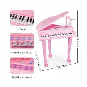 پیانو با میکروفن مدل 1402