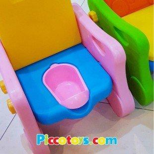 خرید لگن بهداشتی کودک