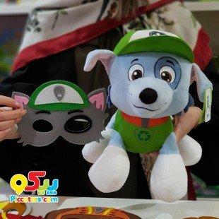 خرید ماسک سگ های نگهبان
