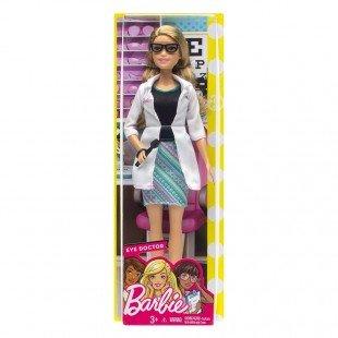 عروسک باربی مشاغل