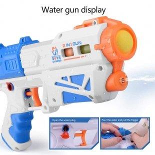 خرید تفنگ اسباب بازی آب پاش 2 کاره مدل 64828
