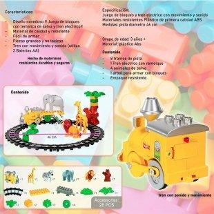 خرید اسباب بازی لگو موزیکال قطار کودک طرح باغ وحش مدل 222H57