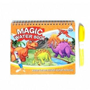 کتاب نقاشی و رنگ آمیزی با ماژیک جادویی طرح دایناسور مدل 9999