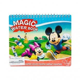 کتاب نقاشی و رنگ آمیزی با ماژیک جادویی طرح میکی موس مدل 9993