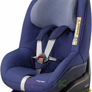 صندلی ماشین مکسی کوزی مدلpearl2015 كد8970