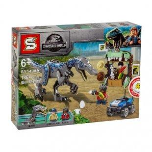 لگو سری پارک ژوراسیک Jurassic Park مدل 1408A