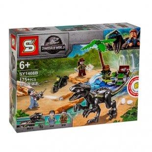 لگو سری پارک ژوراسیک Jurassic Park مدل 1408B