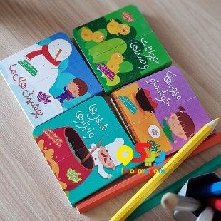 خرید کتاب کودک چیستان