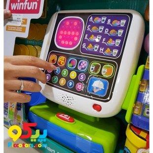 صندوق فروش اسباب بازی