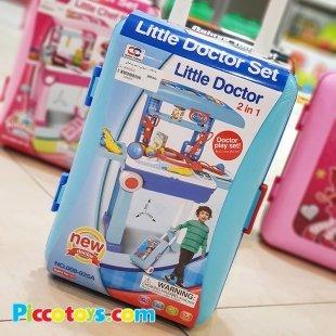 خرید اسباب بازی پزشکی کودک