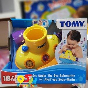 خرید اسباب بازی حمام نوزاد