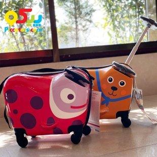 خرید چمدان کودک