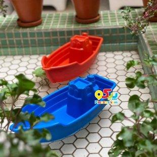 اسباب بازی قایق