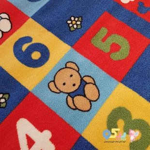 فرش کودک ترک Confetti