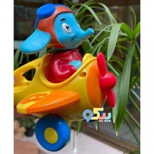 خرید اسباب بازی موزیکال فیل خلبان تامی