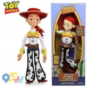 خرید عروسک دخترانه جسی
