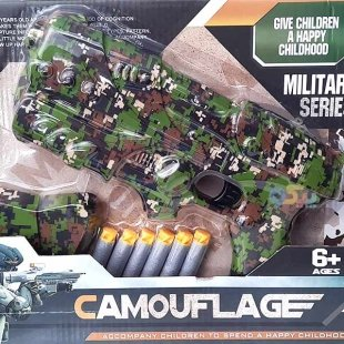 اسباب بازی ارتشی تفنگ و ماسک کد 942a