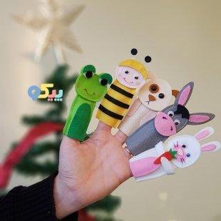 خرید عروسک انگشتی نمدی حیوانات اهلی مدل 3421