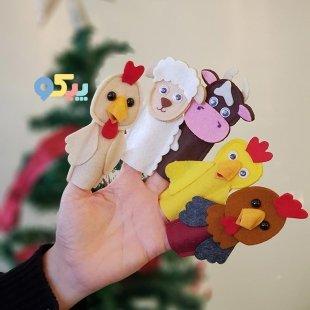 خرید عروسک انگشتی نمدی حیوانات مزرعه مدل 3421
