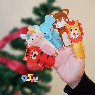 خرید عروسک انگشتی نمدی حیوانات وحشی مدل 3421