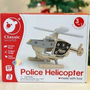 خرید اسباب بای هلیکوپتر پلیس ساختنی کلاسیک ورلد