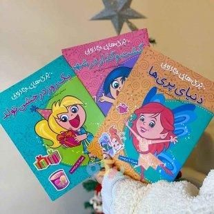قیمت کتاب کودک پری های جادویی یک روز در اردو