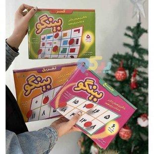 خرید اسباب بازی آموزش ریاضی بینگو