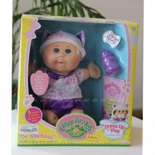 خرید عروسک  گل کلم