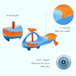 سه چرخه پلاسماکار نارنجی آبی مدل لوپ